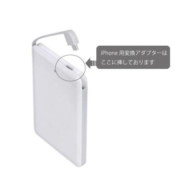 モバイルバッテリー  大容量 薄型 コンパクト ケーブル不要 充電器 PSEマーク 8900mAh iphone 8 x iphone7 plus 6 5s 送料無料 ポケモンGO【数量限定】|arakawa5656|03