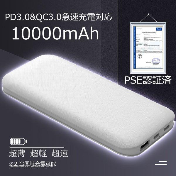 モバイルバッテリー 大容量 軽量 12000mAh 即発送 iphone 8 x iphone7 iphone7 plus iPhone6s Plus 携帯充電器 galaxys4 s5 など 送料無料ポケモンGO|arakawa5656|02