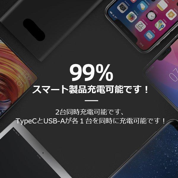 モバイルバッテリー 大容量 軽量 12000mAh 即発送 iphone 8 x iphone7 iphone7 plus iPhone6s Plus 携帯充電器 galaxys4 s5 など 送料無料ポケモンGO|arakawa5656|11
