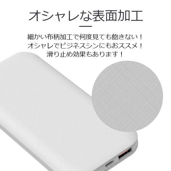 モバイルバッテリー 大容量 軽量 12000mAh 即発送 iphone 8 x iphone7 iphone7 plus iPhone6s Plus 携帯充電器 galaxys4 s5 など 送料無料ポケモンGO|arakawa5656|12