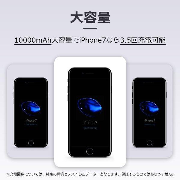 モバイルバッテリー 大容量 軽量 12000mAh 即発送 iphone 8 x iphone7 iphone7 plus iPhone6s Plus 携帯充電器 galaxys4 s5 など 送料無料ポケモンGO|arakawa5656|06