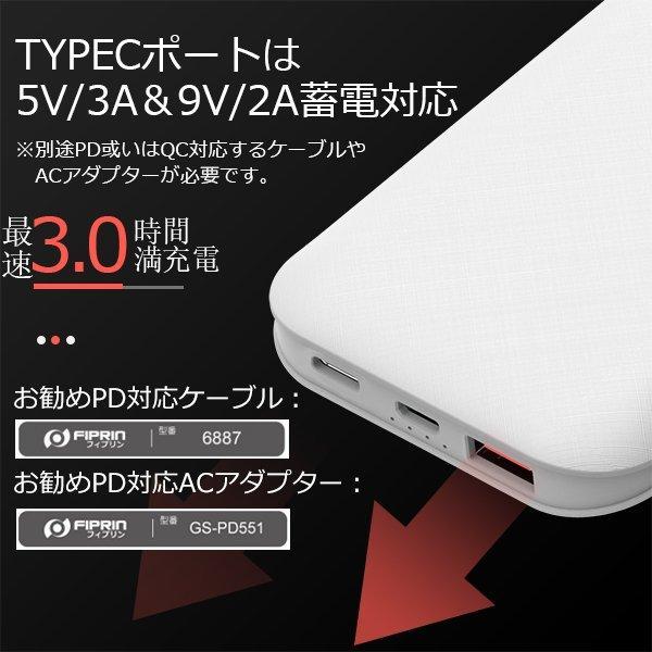 モバイルバッテリー 大容量 軽量 12000mAh 即発送 iphone 8 x iphone7 iphone7 plus iPhone6s Plus 携帯充電器 galaxys4 s5 など 送料無料ポケモンGO|arakawa5656|09