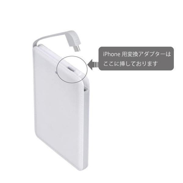 モバイルバッテリー  大容量 薄型 軽量 コンパクト ケーブル不要 充電器 PSEマーク 8900mAh iphone 8 x iphone7 plus 6 5s 送料無料 ポケモンGO|arakawa5656|03