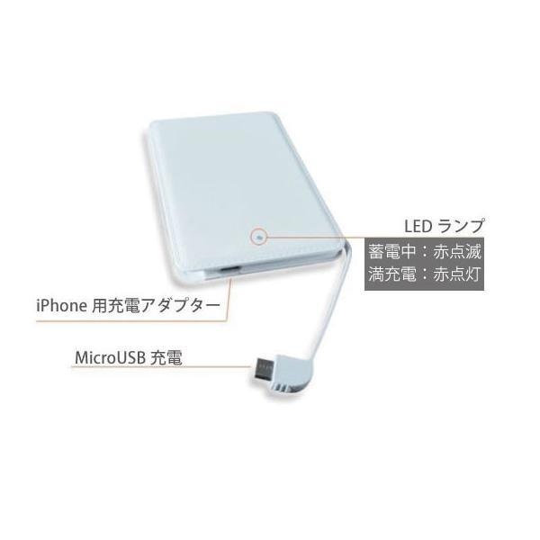 モバイルバッテリー  大容量 薄型 軽量 コンパクト ケーブル不要 充電器 PSEマーク 8900mAh iphone 8 x iphone7 plus 6 5s 送料無料 ポケモンGO|arakawa5656|07