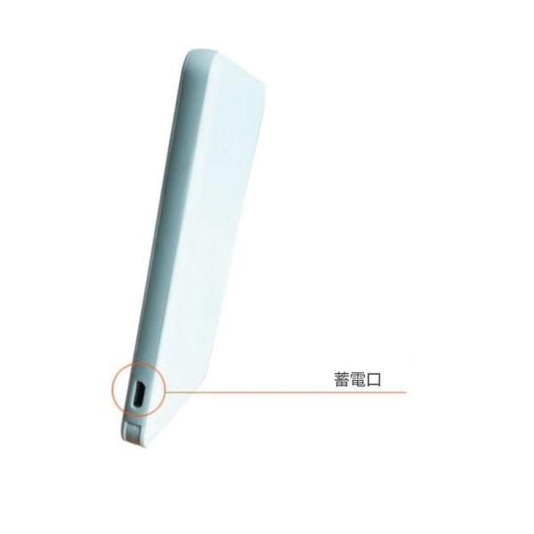 モバイルバッテリー  大容量 薄型 軽量 コンパクト ケーブル不要 充電器 PSEマーク 8900mAh iphone 8 x iphone7 plus 6 5s 送料無料 ポケモンGO|arakawa5656|08