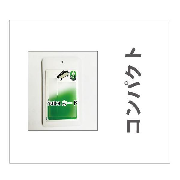 モバイルバッテリー  大容量 薄型 軽量 コンパクト ケーブル不要 充電器 PSEマーク 8900mAh iphone 8 x iphone7 plus 6 5s 送料無料 ポケモンGO|arakawa5656|10