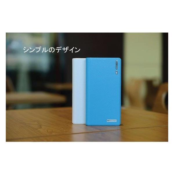 モバイルバッテリー  即発送 20000mAh  iphone8 x iphone7 plus 携帯充電器 iphone6s Plus 5 galaxys4 s5 レビューを書いて送料無料 ポケモンGO|arakawa5656|06