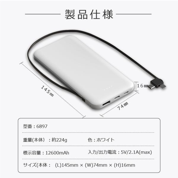モバイルバッテリー  大容量 薄型 コンパクト ケーブル不要 充電器 PSEマーク 12000mAh iphone 8 x iphone7 plus iphone6 Plus iphone5s 送料無料 ポケモンGO|arakawa5656|11