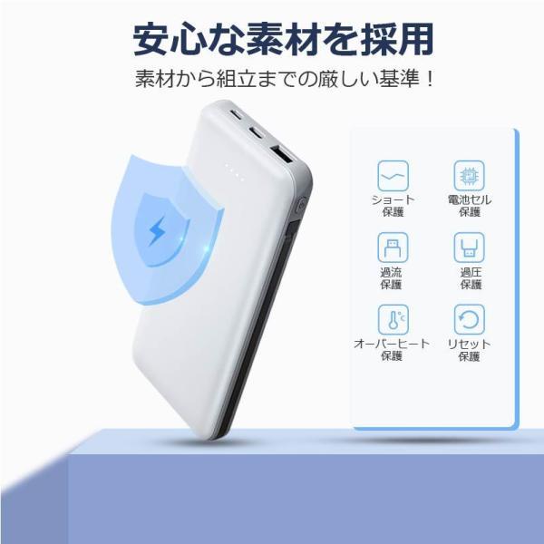 モバイルバッテリー  大容量 薄型 コンパクト ケーブル不要 充電器 PSEマーク 12000mAh iphone 8 x iphone7 plus iphone6 Plus iphone5s 送料無料 ポケモンGO|arakawa5656|12