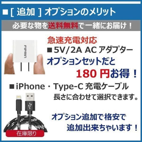 モバイルバッテリー  大容量 薄型 コンパクト ケーブル不要 充電器 PSEマーク 12000mAh iphone 8 x iphone7 plus iphone6 Plus iphone5s 送料無料 ポケモンGO|arakawa5656|13
