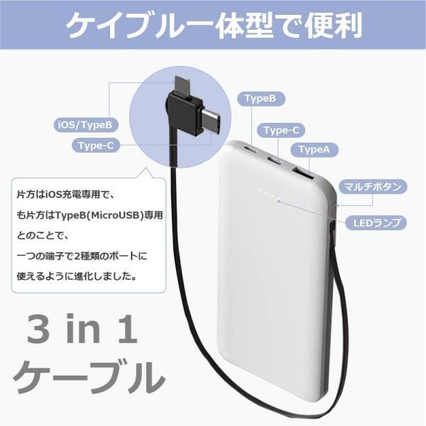 モバイルバッテリー  大容量 薄型 コンパクト ケーブル不要 充電器 PSEマーク 12000mAh iphone 8 x iphone7 plus iphone6 Plus iphone5s 送料無料 ポケモンGO|arakawa5656|05