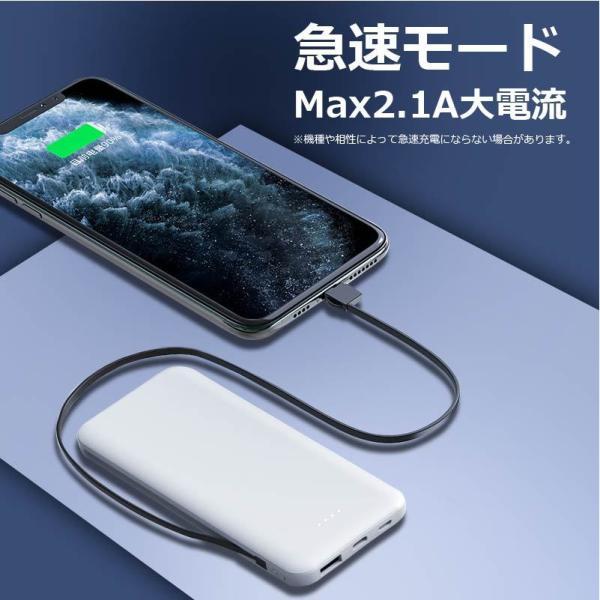モバイルバッテリー  大容量 薄型 コンパクト ケーブル不要 充電器 PSEマーク 12000mAh iphone 8 x iphone7 plus iphone6 Plus iphone5s 送料無料 ポケモンGO|arakawa5656|06