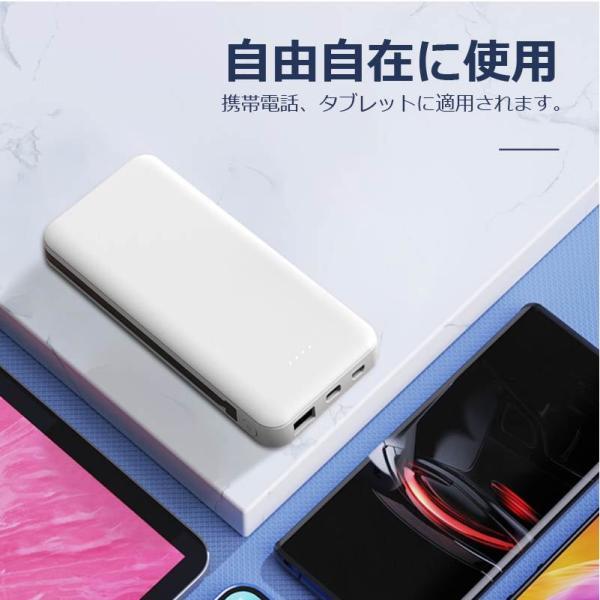モバイルバッテリー  大容量 薄型 コンパクト ケーブル不要 充電器 PSEマーク 12000mAh iphone 8 x iphone7 plus iphone6 Plus iphone5s 送料無料 ポケモンGO|arakawa5656|07