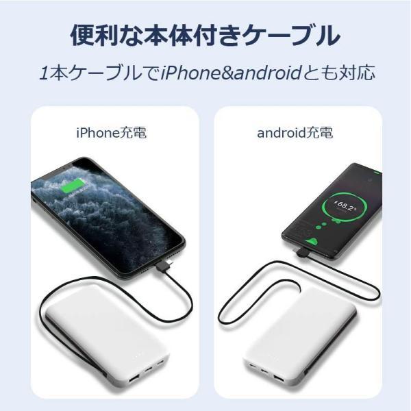 モバイルバッテリー  大容量 薄型 コンパクト ケーブル不要 充電器 PSEマーク 12000mAh iphone 8 x iphone7 plus iphone6 Plus iphone5s 送料無料 ポケモンGO|arakawa5656|08
