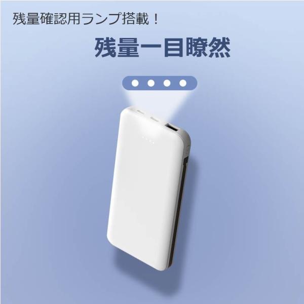 モバイルバッテリー  大容量 薄型 コンパクト ケーブル不要 充電器 PSEマーク 12000mAh iphone 8 x iphone7 plus iphone6 Plus iphone5s 送料無料 ポケモンGO|arakawa5656|09