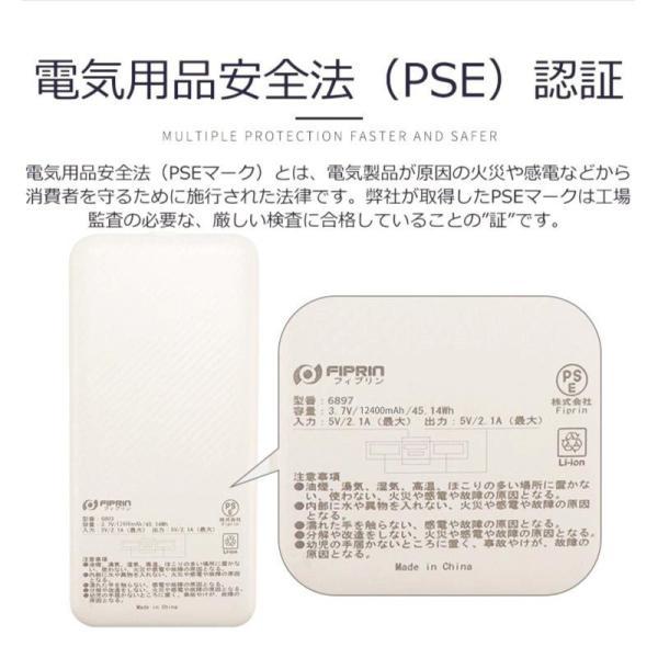 モバイルバッテリー  大容量 薄型 コンパクト ケーブル不要 充電器 PSEマーク 12000mAh iphone 8 x iphone7 plus iphone6 Plus iphone5s 送料無料 ポケモンGO|arakawa5656|10