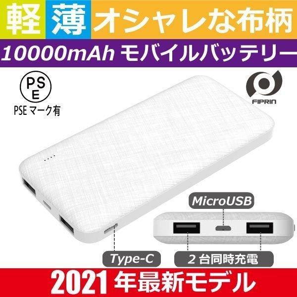 モバイルバッテリー 大容量 薄型 8000mAh 在庫処分 スマホ充電器 オープン記念 iphone 8 x iphone7  plus Galaxy ポケモンGO アイフォン 7 アイコス iqos|arakawa5656