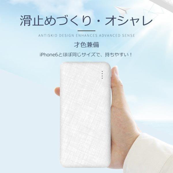 期間限定 クーポン利用で半額!モバイルバッテリー 大容量 軽量 薄型 8000mAh オープン記念 iphone 8 x iphone7  plus Galaxy ポケモンGO アイフォン|arakawa5656|02
