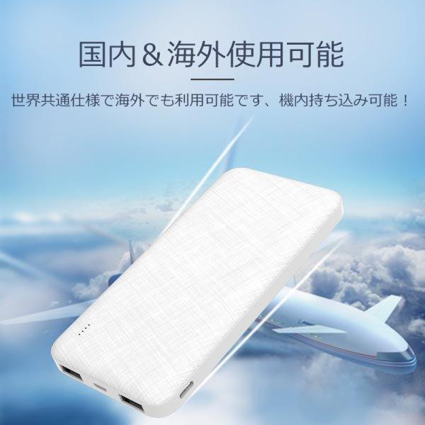 モバイルバッテリー 大容量 軽量 薄型 8000mAh スマホ充電器 オープン記念 iphone 8 x iphone7  plus Galaxy ポケモンGO アイフォン 7 アイコス iqos arakawa5656 13