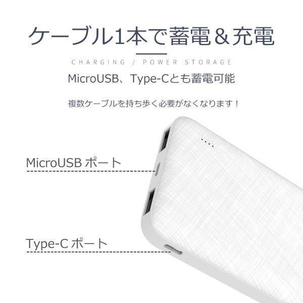 期間限定 クーポン利用で半額!モバイルバッテリー 大容量 軽量 薄型 8000mAh オープン記念 iphone 8 x iphone7  plus Galaxy ポケモンGO アイフォン|arakawa5656|03