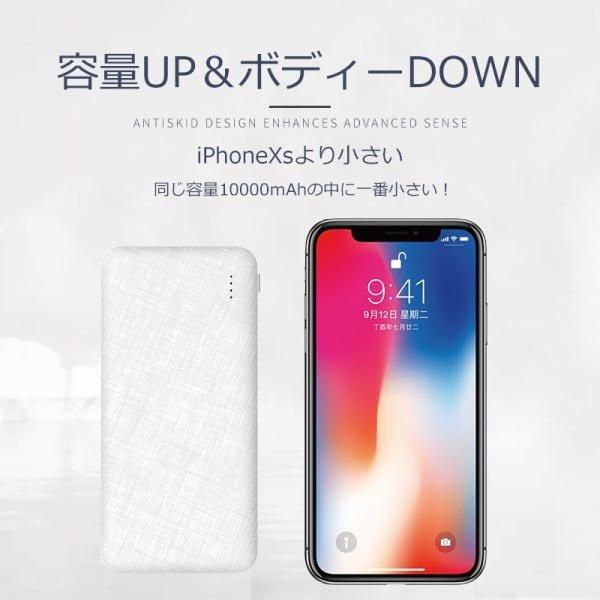 期間限定 クーポン利用で半額!モバイルバッテリー 大容量 軽量 薄型 8000mAh オープン記念 iphone 8 x iphone7  plus Galaxy ポケモンGO アイフォン|arakawa5656|04