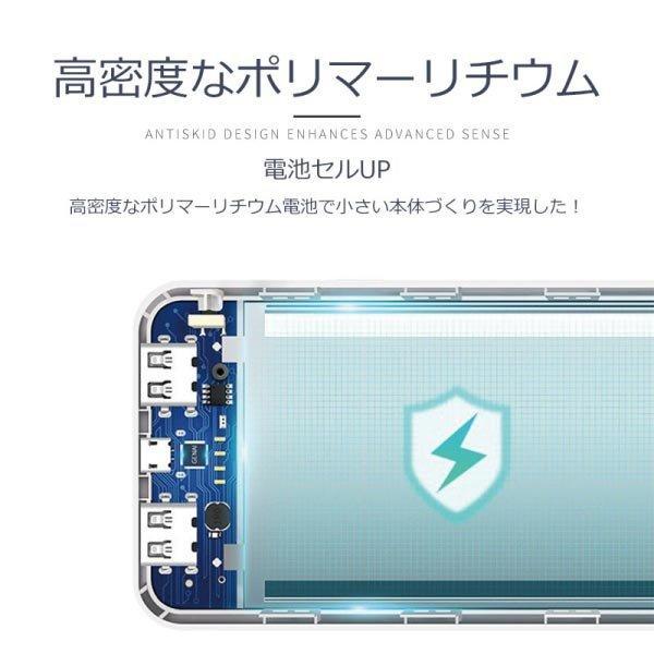 期間限定 クーポン利用で半額!モバイルバッテリー 大容量 軽量 薄型 8000mAh オープン記念 iphone 8 x iphone7  plus Galaxy ポケモンGO アイフォン|arakawa5656|05