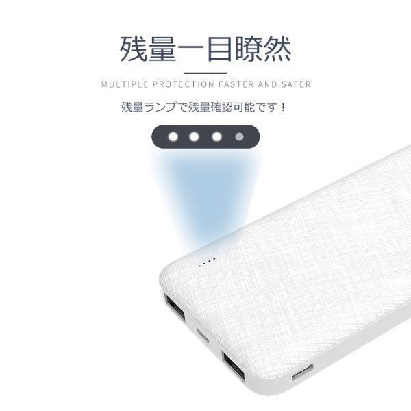 モバイルバッテリー 大容量 軽量 薄型 8000mAh スマホ充電器 オープン記念 iphone 8 x iphone7  plus Galaxy ポケモンGO アイフォン 7 アイコス iqos arakawa5656 07