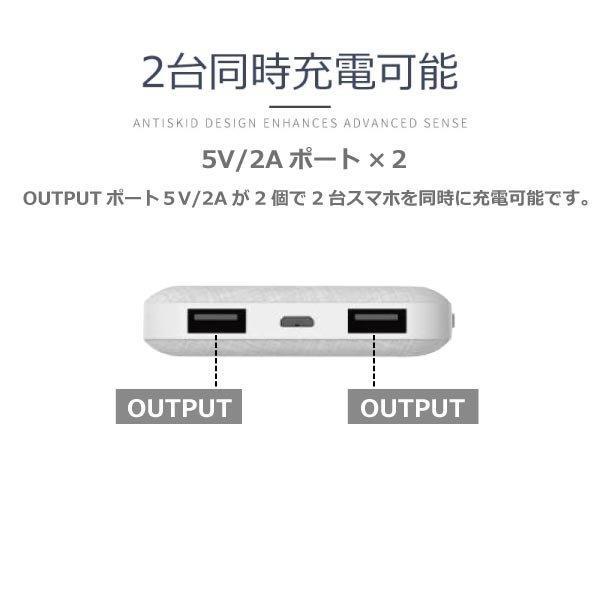 モバイルバッテリー 大容量 軽量 薄型 8000mAh スマホ充電器 オープン記念 iphone 8 x iphone7  plus Galaxy ポケモンGO アイフォン 7 アイコス iqos arakawa5656 08