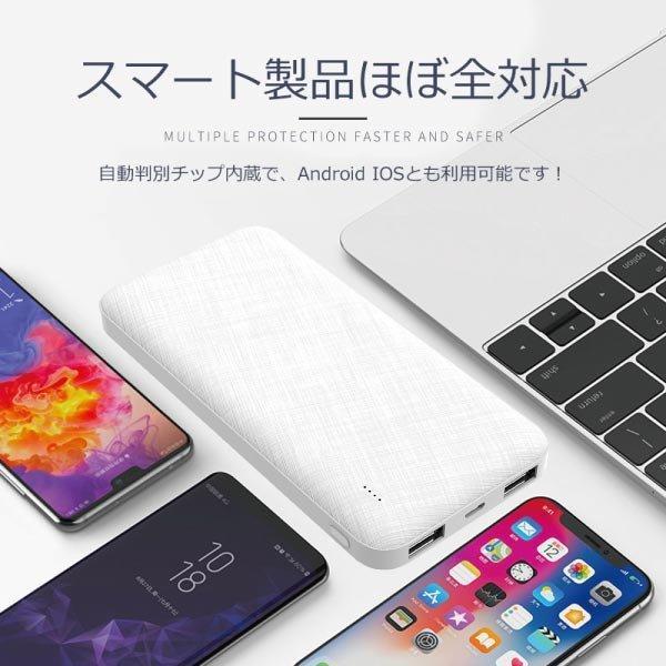 モバイルバッテリー 大容量 軽量 薄型 8000mAh スマホ充電器 オープン記念 iphone 8 x iphone7  plus Galaxy ポケモンGO アイフォン 7 アイコス iqos arakawa5656 09