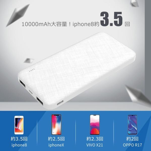 期間限定 クーポン利用で半額!モバイルバッテリー 大容量 軽量 薄型 8000mAh オープン記念 iphone 8 x iphone7  plus Galaxy ポケモンGO アイフォン|arakawa5656|10