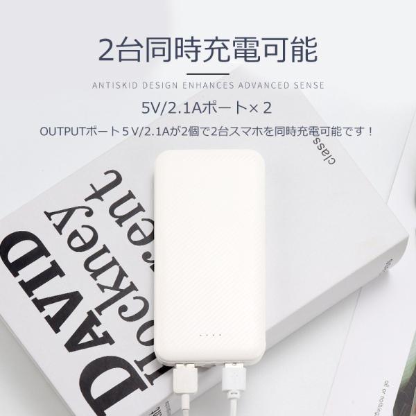 モバイルバッテリー 大容量 薄型 モバイルバッテリー巾着付 8000mAhスマホ携帯充電器 iPhone 8 x 6 7 S  plus  Galaxy LEDライト ポケモンGO アイコス iqos|arakawa5656|11