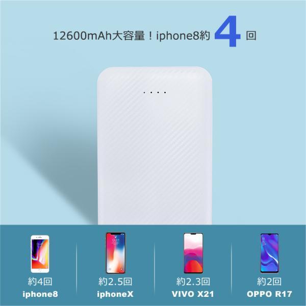 モバイルバッテリー 大容量 薄型 モバイルバッテリー巾着付 8000mAhスマホ携帯充電器 iPhone 8 x 6 7 S  plus  Galaxy LEDライト ポケモンGO アイコス iqos|arakawa5656|13