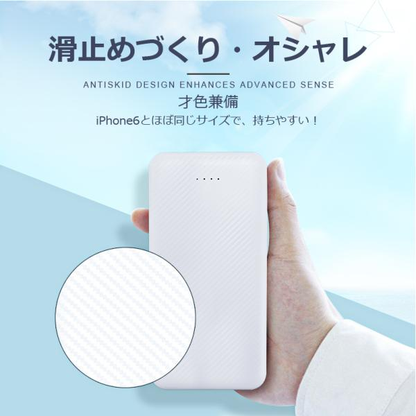 モバイルバッテリー 大容量 薄型 モバイルバッテリー巾着付 8000mAhスマホ携帯充電器 iPhone 8 x 6 7 S  plus  Galaxy LEDライト ポケモンGO アイコス iqos|arakawa5656|15