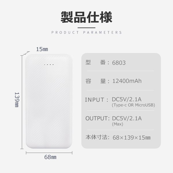 モバイルバッテリー 大容量 薄型 モバイルバッテリー巾着付 8000mAhスマホ携帯充電器 iPhone 8 x 6 7 S  plus  Galaxy LEDライト ポケモンGO アイコス iqos|arakawa5656|16