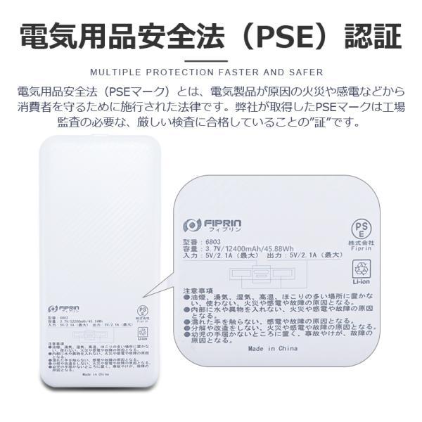 モバイルバッテリー 大容量 薄型 モバイルバッテリー巾着付 8000mAhスマホ携帯充電器 iPhone 8 x 6 7 S  plus  Galaxy LEDライト ポケモンGO アイコス iqos|arakawa5656|17