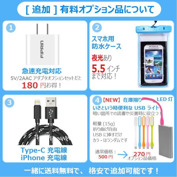 モバイルバッテリー 大容量 薄型 モバイルバッテリー巾着付 8000mAhスマホ携帯充電器 iPhone 8 x 6 7 S  plus  Galaxy LEDライト ポケモンGO アイコス iqos|arakawa5656|18
