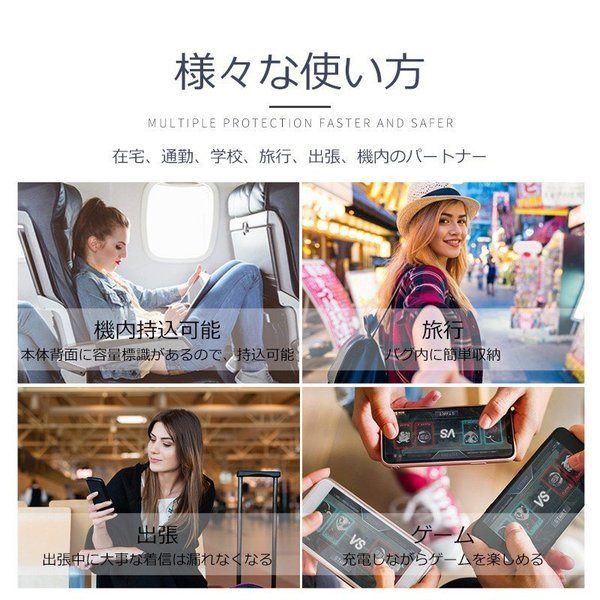 モバイルバッテリー 大容量 薄型 モバイルバッテリー巾着付 8000mAhスマホ携帯充電器 iPhone 8 x 6 7 S  plus  Galaxy LEDライト ポケモンGO アイコス iqos|arakawa5656|04