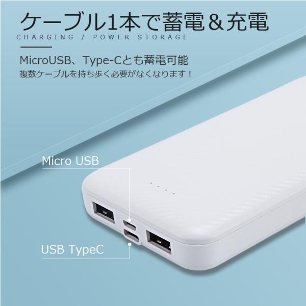 モバイルバッテリー 大容量 薄型 モバイルバッテリー巾着付 8000mAhスマホ携帯充電器 iPhone 8 x 6 7 S  plus  Galaxy LEDライト ポケモンGO アイコス iqos|arakawa5656|05