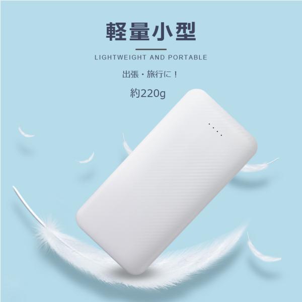 モバイルバッテリー 大容量 薄型 モバイルバッテリー巾着付 8000mAhスマホ携帯充電器 iPhone 8 x 6 7 S  plus  Galaxy LEDライト ポケモンGO アイコス iqos|arakawa5656|10