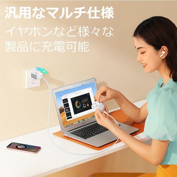 2個セット FIPRIN 2000J スマホ充電器 モバイルバッテリー充電器 10W 2A 急速充電用USB ACアダプター スマートフォン ほぼ全機種対応 充電速度2倍|arakawa5656|11