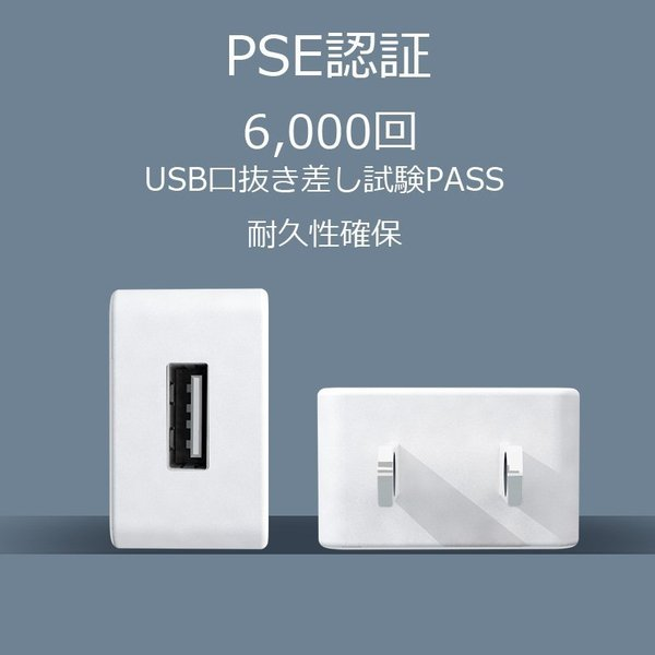 2個セット FIPRIN 2000J スマホ充電器 モバイルバッテリー充電器 10W 2A 急速充電用USB ACアダプター スマートフォン ほぼ全機種対応 充電速度2倍|arakawa5656|03