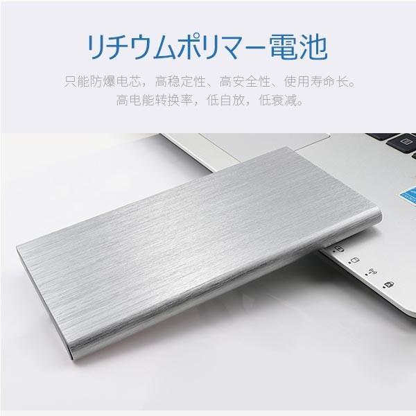 モバイルバッテリー 大容量 軽量 薄型 モバイルバッテリー巾着付 8000mAh PSEマーク スマホ携帯充電器 iPhone 8 x 6 7 S  plus ライト ポケモンGO アイコス iqos|arakawa5656|13