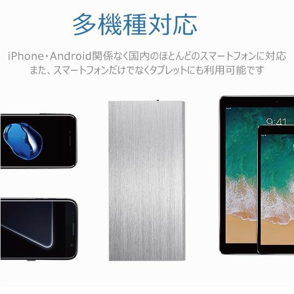 モバイルバッテリー 大容量 軽量 薄型 モバイルバッテリー巾着付 8000mAh PSEマーク スマホ携帯充電器 iPhone 8 x 6 7 S  plus ライト ポケモンGO アイコス iqos|arakawa5656|14