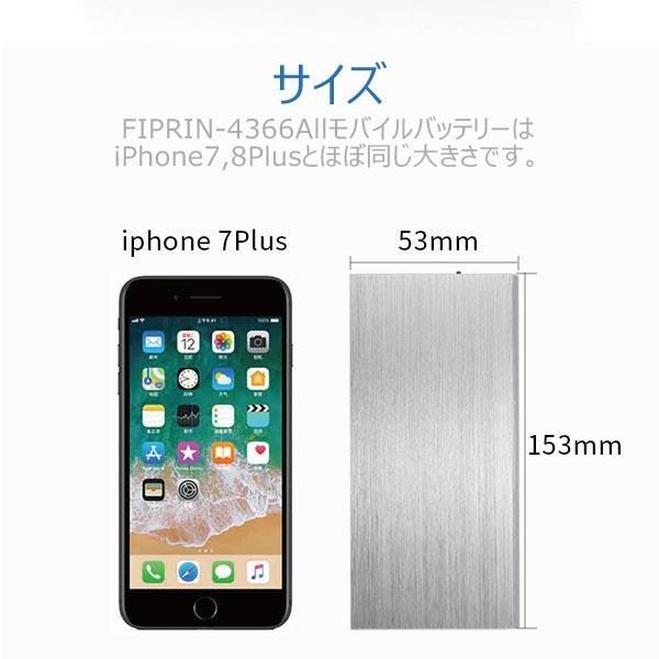 モバイルバッテリー 大容量 軽量 薄型 モバイルバッテリー巾着付 8000mAh PSEマーク スマホ携帯充電器 iPhone 8 x 6 7 S  plus ライト ポケモンGO アイコス iqos|arakawa5656|15