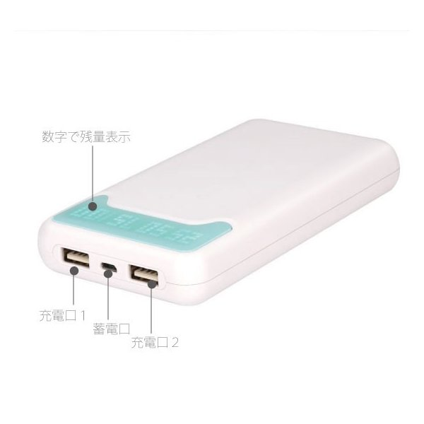モバイルバッテリー  大容量 20000mAh 急速充電 携帯充電器 iphone 11 XRXs XsMAX 8 x iphone7 6s Plus  レビューで送料無料 ポケモンGO|arakawa5656|02
