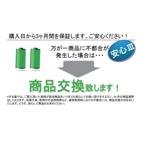 モバイルバッテリー  大容量 20000mAh 急速充電 携帯充電器 iphone 11 XRXs XsMAX 8 x iphone7 6s Plus  レビューで送料無料 ポケモンGO|arakawa5656|11