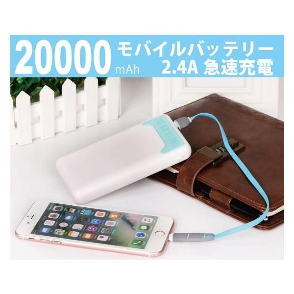 モバイルバッテリー  大容量 20000mAh 急速充電 携帯充電器 iphone 11 XRXs XsMAX 8 x iphone7 6s Plus  レビューで送料無料 ポケモンGO|arakawa5656|14