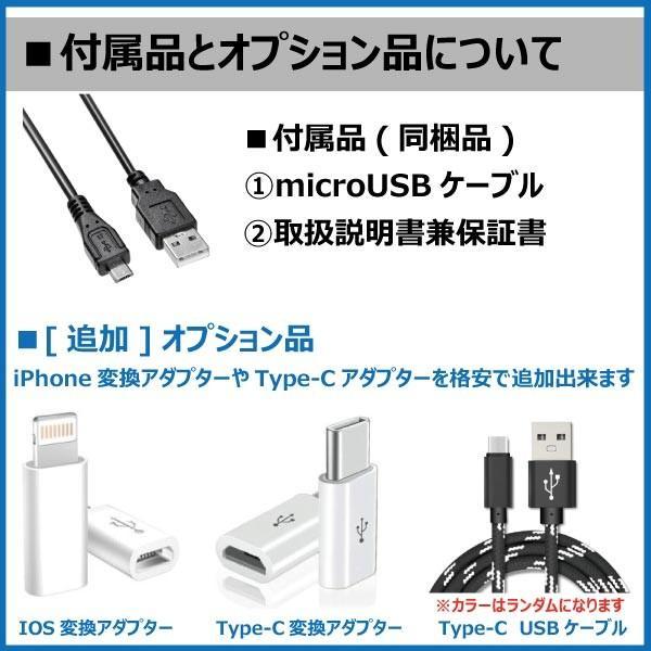 モバイルバッテリー  大容量 20000mAh 急速充電 携帯充電器 iphone 11 XRXs XsMAX 8 x iphone7 6s Plus  レビューで送料無料 ポケモンGO|arakawa5656|16