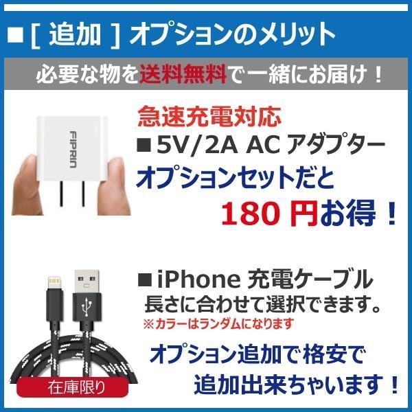 モバイルバッテリー  大容量 20000mAh 急速充電 携帯充電器 iphone 11 XRXs XsMAX 8 x iphone7 6s Plus  レビューで送料無料 ポケモンGO|arakawa5656|17