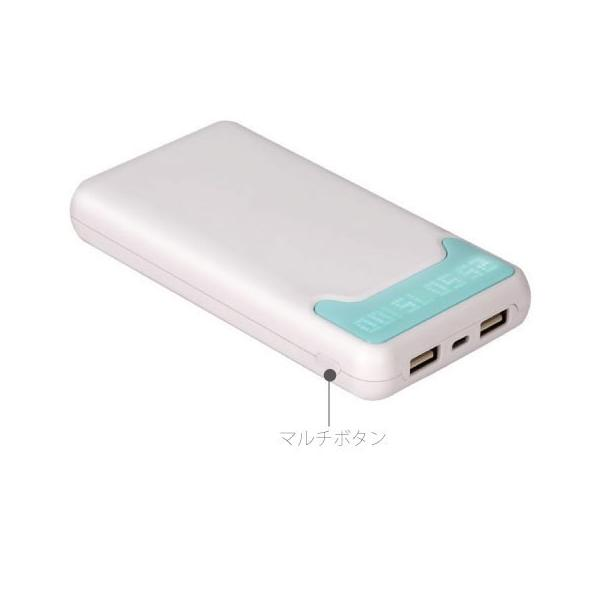 モバイルバッテリー  大容量 20000mAh 急速充電 携帯充電器 iphone 11 XRXs XsMAX 8 x iphone7 6s Plus  レビューで送料無料 ポケモンGO|arakawa5656|03
